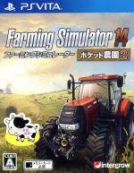 Farming Simulator 14 -ポケット農園2-(ゲーム)