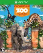 Zoo Tycoon(ゲーム)