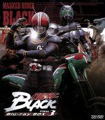 仮面ライダーBLACK Blu-ray BOX 3(Blu-ray Disc)(16Pブックレット付)(BLU-RAY DISC)(DVD)