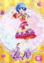 プリパラ Stage.6(通常)(DVD)