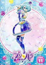 プリパラ Stage.11(通常)(DVD)