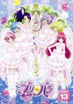 プリパラ Stage.13(通常)(DVD)