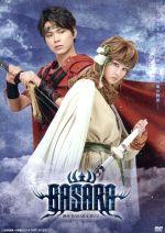 BASARA 第二章(通常)(DVD)