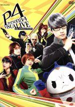 舞台 VISUALIVE ペルソナ4 THE EVOLUTION(DVD)