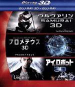 FOX SF 3D2DブルーレイBOX(Blu-ray Disc)