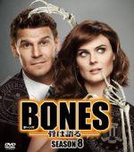 BONES-骨は語る-シーズン8 SEASONSコンパクト・ボックス(通常)(DVD)
