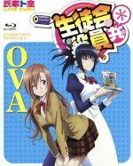 生徒会役員共* OVA(Blu-ray Disc)(BLU-RAY DISC)(DVD)