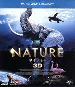 ネイチャー 3D&2D Blu-rayセット(Blu-ray Disc)(BLU-RAY DISC)(DVD)