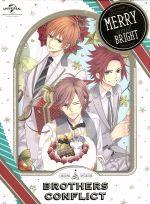 OVA BROTHERS CONFLICT 第1巻「聖夜」豪華版(初回限定生産版)(Blu-ray Disc)(CD2枚、特製ケース、ブックレット、ブロマイド、紙コースター付)(BLU-RAY DISC)(DVD)