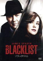 ブラックリスト シーズン1 コンプリートBOX(通常)(DVD)
