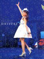 Mimori Suzuko LIVE TOUR 2014 大好きっ(Blu-ray Disc)(BLU-RAY DISC)(DVD)