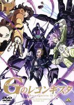 ガンダム Gのレコンギスタ 7(通常)(DVD)