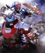 仮面ライダーカブト Blu-ray BOX 2(Blu-ray Disc)(ブックレット付)(BLU-RAY DISC)(DVD)