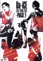 Da-iCE LIVE TOUR 2014-PHASE2-(通常)(DVD)