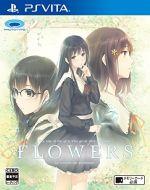FLOWERS(ゲーム)