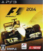 F1 2014(ゲーム)