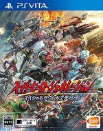 スーパーヒーロージェネレーション スペシャルサウンドエディション <期間限定生産版>(初回限定版)(ゲーム)