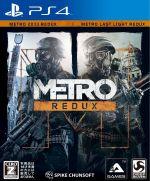 メトロ リダックス(ゲーム)