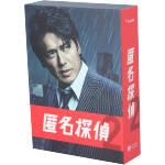 匿名探偵2 DVD-BOX(通常)(DVD)