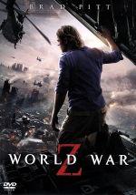 ワールド・ウォーZ(通常)(DVD)