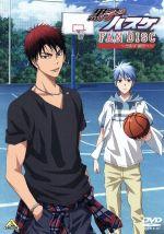 黒子のバスケ FAN DISC~光射す場所へ~(通常)(DVD)