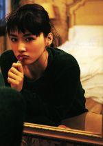 綾瀬はるか写真集 MOMENTO(写真集)