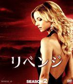 リベンジ シーズン2 コンパクトBOX(通常)(DVD)