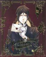 黒執事 Book of Murder 上巻(完全生産限定版)(Blu-ray Disc)((特典CD、三方背うBOX、特製ブックレット、描き下ろしコミック付))(BLU-RAY DISC)(DVD)