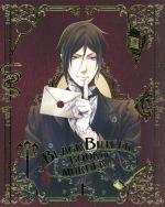 黒執事 Book of Murder 上巻(完全生産限定版)((特典CD、三方背うBOX、特製ブックレット、描き下ろしコミック付))(通常)(DVD)
