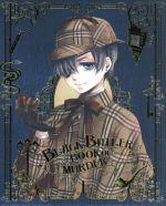 黒執事 Book of Murder 下巻(完全生産限定版)(Blu-ray Disc)((特典CD、三方背BOX、特製ブックレット、設定資料集付))(BLU-RAY DISC)(DVD)