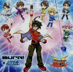 Star Gear/EBiDAY EBiNAI/Burn!(TYPE-C)(通常)(CDS)