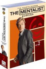 THE MENTALIST/メンタリスト<フォース>セット2(通常)(DVD)