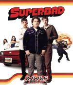 スーパーバッド 童貞ウォーズ(Blu-ray Disc)(BLU-RAY DISC)(DVD)