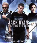 エージェント:ライアン(Blu-ray Disc)(BLU-RAY DISC)(DVD)
