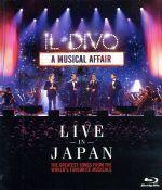ライヴ・アット武道館(Blu-ray Disc)(BLU-RAY DISC)(DVD)