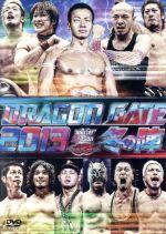"DRAGON GATE 2013""冬の陣""(通常)(DVD)"