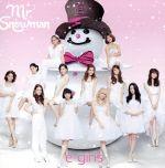 Mr.Snowman(通常)(CDS)