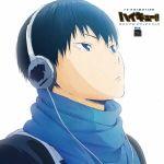 「ハイキュー!!」オリジナル・サウンドトラック Vol.2(通常)(CDA)