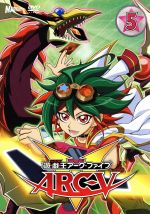 遊☆戯☆王ARC-Ⅴ TURN-5(通常)(DVD)