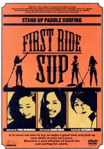 First RIDE Sup(通常)(DVD)