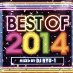 BEST OF 2014 mixed by DJ RYU-1(通常)(CDA)
