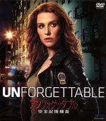アンフォゲッタブル 完全記憶捜査 シーズン1 スマートDVD-BOX(通常)(DVD)