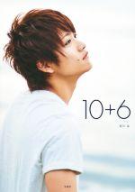 10+6 -トム-(写真集)