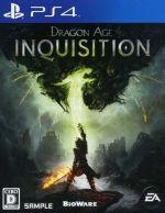 Dragon Age:インクイジション(ゲーム)