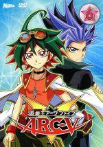 遊☆戯☆王ARC-Ⅴ TURN-6(通常)(DVD)