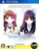 WHITE ALBUM2 -幸せの向こう側- AQUAPRICE2800(ゲーム)