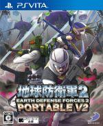 地球防衛軍2 PORTABLE V2(ゲーム)