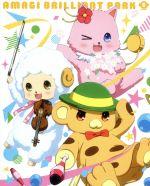 甘城ブリリアントパーク 第5巻(Blu-ray Disc)(BLU-RAY DISC)(DVD)