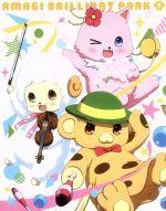 甘城ブリリアントパーク 第5巻(通常)(DVD)
