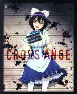 クロスアンジュ 天使と竜の輪舞 第6巻(Blu-ray Disc)(ブックレット、インデックスカード付)(BLU-RAY DISC)(DVD)